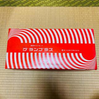 トウヨウササキガラス(東洋佐々木ガラス)の佐々木硝子 高級ギフトセット グランプラス レトロ(グラス/カップ)