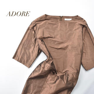 ADORE - ADORE アドーア 上質シルク 光沢 艶ワンピース