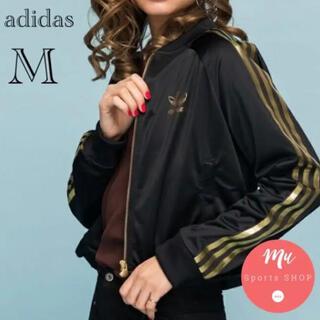 adidas - 【SALE!!】定価10,989円 adidas トラック ジャケット