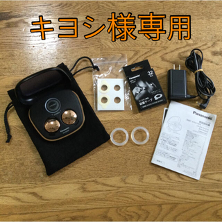 Panasonic - 高周波治療器 コリコラン