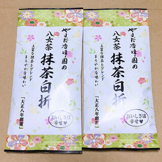 福岡県八女産/八女茶/緑茶/抹茶/白折(茶)