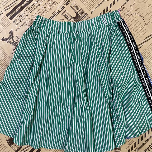 NARUMIYA INTERNATIONAL(ナルミヤ インターナショナル)のbyloveit スカート 140 キッズ/ベビー/マタニティのキッズ服女の子用(90cm~)(スカート)の商品写真