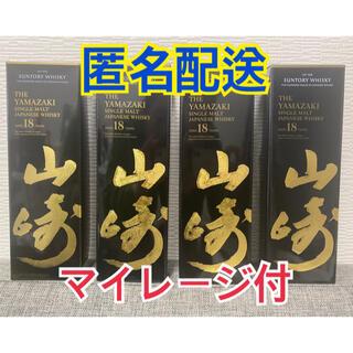 サントリー - 山崎18年 4本セット カートン(箱)、マイレージ付