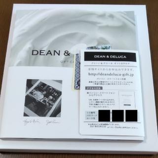DEAN & DELUCA - DEAN&DELUCA ディーンアンドデルーカ カタログギフト WHITE