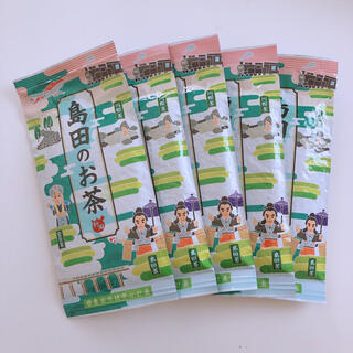 島田のお茶(茶)