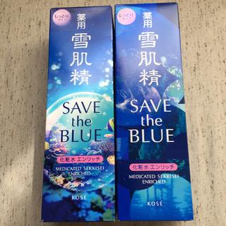 雪肌精 - ◎薬用 雪肌精エンリッチ化粧水ディスペンサー付きボトル◎ 内容量 500ml