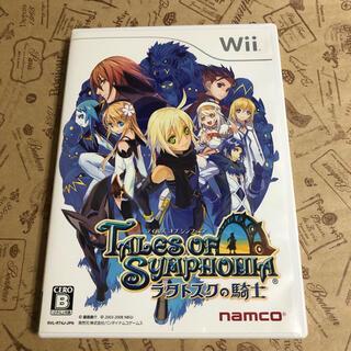 Wii - テイルズ オブ シンフォニア ラタトスクの騎士
