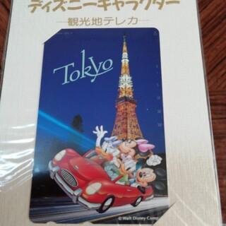 ディズニー(Disney)のディズニーテレカ(その他)
