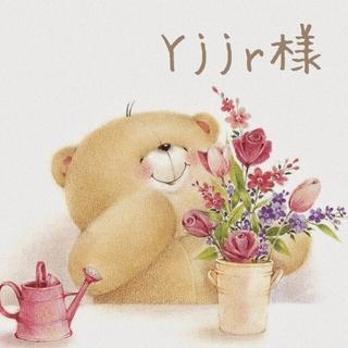 Yjjr様 28×38 5/7(金)(その他)