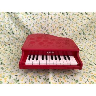 KAWAI ミニピアノ 赤色(楽器のおもちゃ)