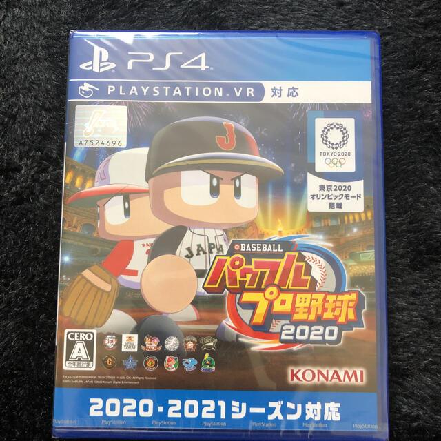 PlayStation4(プレイステーション4)のPS4 パワプロ2020 パワフルプロ野球2020 エンタメ/ホビーのゲームソフト/ゲーム機本体(家庭用ゲームソフト)の商品写真