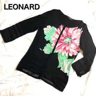 LEONARD - LEONARD レオナール カーディガン 花柄 大きいサイズ 黒 ビーズ LL