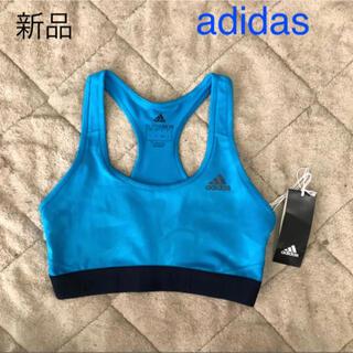 アディダス(adidas)の新品タグ付き adidas アディダス スポーツブラ タンクトップ(タンクトップ)