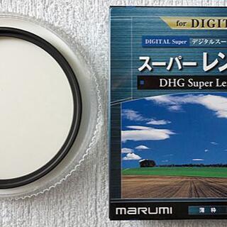 マルミ DHGレンズプロテクト 95mm(フィルター)