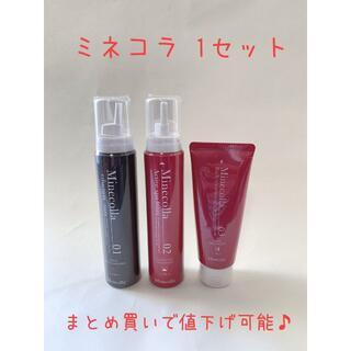 Minecolla ミネコラ パーフェクト3(コンディショナー/リンス)