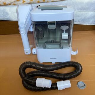 アイリスオーヤマ - アイリスオーヤマ リンサークリーナー 掃除機 取扱説明書付き