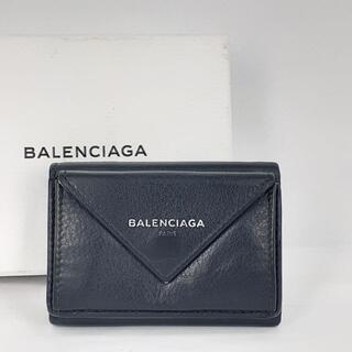 バレンシアガ(Balenciaga)のBALENCIAGA(バレンシアガ)ペーパーミニ 3折り財布 ブラック(財布)