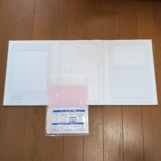 たまひよ 誕生記録台紙(手形/足形)