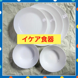 IKEA - イケア IKEA キッチン食器 6点セット プレート 深皿