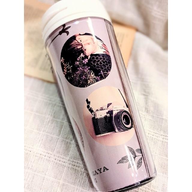 Kis-My-Ft2(キスマイフットツー)のタンブラー 藤ヶ谷太輔 インテリア/住まい/日用品のキッチン/食器(タンブラー)の商品写真