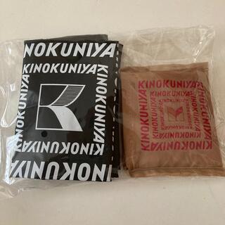 InRed 付録 エコバッグ 紀伊國屋 KINOKUNIYA