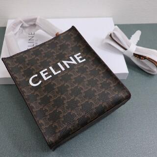 セリーヌ(celine)の【美品】 CELINE トリオンフキャンバストートバッグ ショルダー ロ(その他)