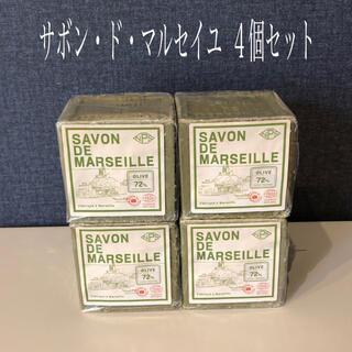 フランス産 マルセイユ石鹸 サボン・ド・マルセイユ 4個(2個1500円も可能)