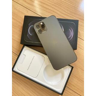 iPhone - iPhone 12 Pro 256GB グラファイト SIMフリー