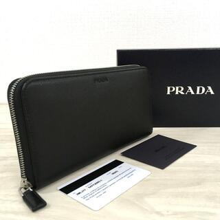 プラダ(PRADA)の未使用品 PRADA ジップファスナーウォレット NERO 2ML317 264(長財布)