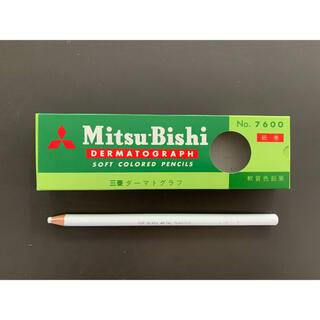 ミツビシ(三菱)の三菱 ダーマトグラフ 7600  白 1  新品(ペン/マーカー)