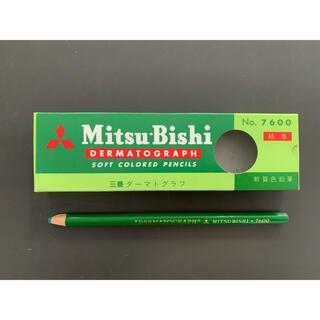 ミツビシ(三菱)の三菱 ダーマトグラフ 7600  緑 6    新品(ペン/マーカー)
