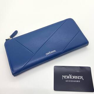NEWYORKER - 新品NEWYORKER ニューヨーカー 長財布 L字ファスナー ブルー
