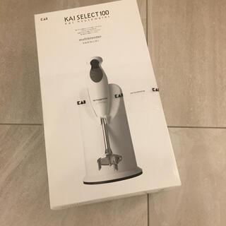 カイジルシ(貝印)の貝印 マルチブレンダー マルチブレンダー用カップセット(調理機器)