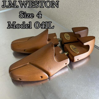 J.M.WESTON ウエストン ウェストン シューツリー 041L 4.5 6