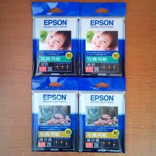 エプソン(EPSON)のエプソン 写真用紙 L判 20枚×4個 光沢 絹目調(オフィス用品一般)