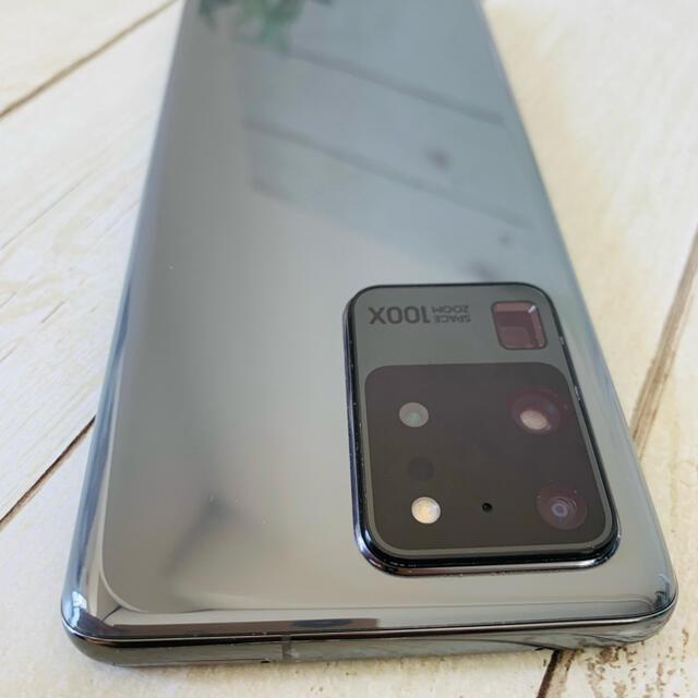 SAMSUNG(サムスン)のGalaxy S20 Ultra 5G 256GB Grey SIMフリー  スマホ/家電/カメラのスマートフォン/携帯電話(スマートフォン本体)の商品写真
