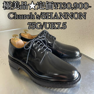 Church's - チャーチ SHANNON シャノン プレーントゥ 黒 75G 7.5 8 メンズ