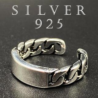 指輪 ユニセックス リング シルバーリング シルバー925 調節可能 124 F(リング(指輪))