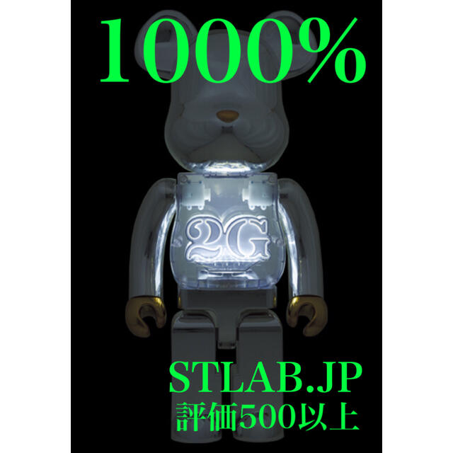 MEDICOM TOY(メディコムトイ)のBE@RBRICK 2G 1000% ① エンタメ/ホビーのフィギュア(その他)の商品写真