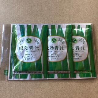 アサヒ(アサヒ)のアサヒ緑健 緑効青汁(青汁/ケール加工食品)