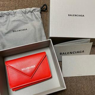 バレンシアガ(Balenciaga)のバレンシアガ ミニウォレット 財布(財布)