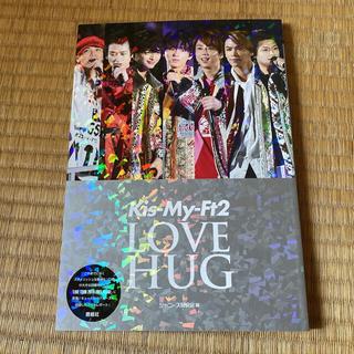 キスマイフットツー(Kis-My-Ft2)のKis-My-Ft2 LOVE HUG(アート/エンタメ)
