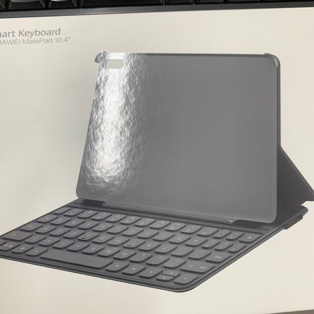 HUAWEI(ファーウェイ)のHUAWEISmartMagnetic Keyboard スマホ/家電/カメラのPC/タブレット(PC周辺機器)の商品写真