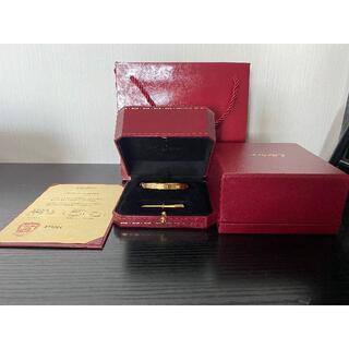 Cartier - ブレスレット/バングル Cartier   au750