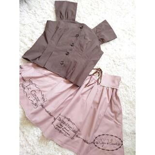 アマベル(Amavel)の【Amavel&ehka sopo】刺繍スカート&ビスチェ2セット(ひざ丈スカート)