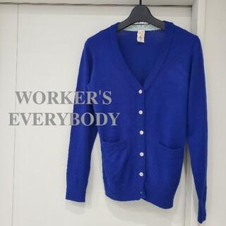 イチナナキュウダブルジー(179/WG)のWORKER'S EVERYBODY カーディガン 青 レディース 服(カーディガン)