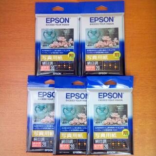 エプソン(EPSON)のエプソン 写真用紙 はがき 20枚×5個(オフィス用品一般)