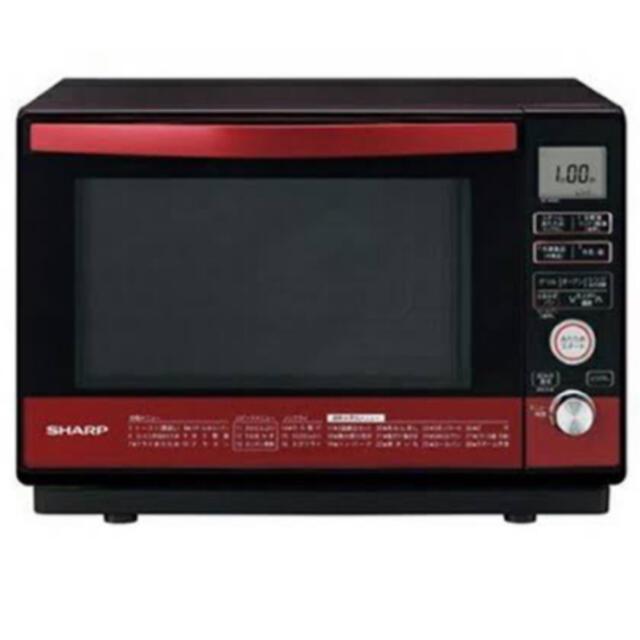 SHARP(シャープ)のSHARP 加熱水蒸気オーブンレンジ スマホ/家電/カメラの調理家電(電子レンジ)の商品写真