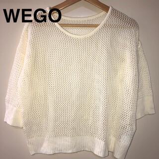 ウィゴー(WEGO)のWEGO 鍵網ニット 新品未使用(ニット/セーター)