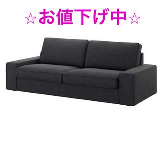 IKEA - カバーのみIKEA KIVIK3人掛けソファ, オットマンヒッラレド チャコール